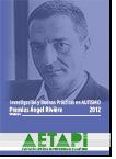 Premios Ángel Rivière VIª Edición, octubre 2012